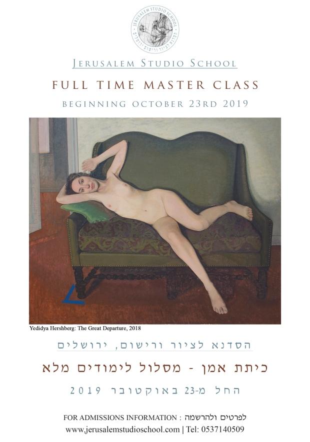 Master Class, 2019 2